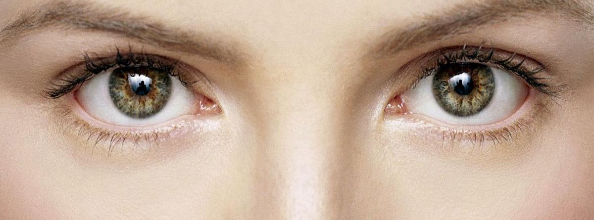 Eyes Note
